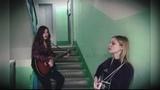 The Cranberries - Zombie (cover Victoria Alepko and Yana Sarenkova)
