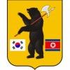 Корейцы Ярославля