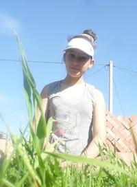 Алина Хаматова