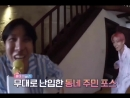 When he came out of his room wearing his pink Cooky pjs and started dancing how cute - - @BTS_twt