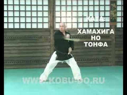 Kata khamakhiga no say