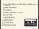 Блохин Алексей Среди песен брожу