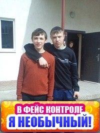 Октавіан Шаптефраць, 24 августа 1997, Вознесенск, id190010365