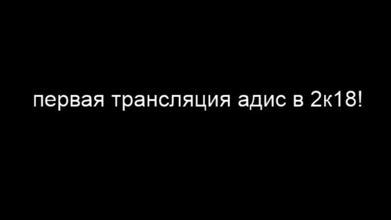 Live: Анти-Дяченко и Стоновский