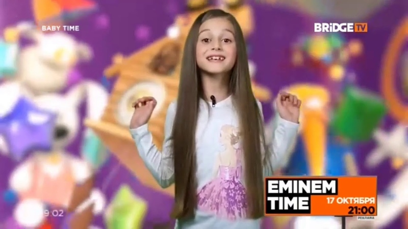 Фрагмент эфира BABY TIME с ведущими на BRIDGE TV 12 10 2018