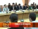 17 февраля 2014 Новости Рен ТВ Армавир