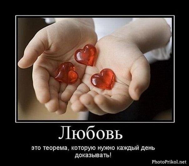 просто я тебя любить: