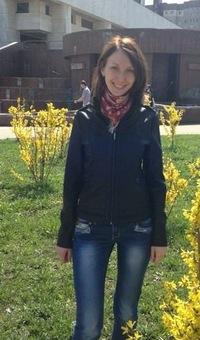 Людмила Ильенко, 28 ноября 1992, Киев, id55953964