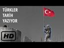 Zeytin Dalı Operasyonu - Ölürüm Türkiyem Operasyon Tatbikat Görüntüleri