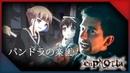 Euphoria OP 【Pandora no Rakuen / Pandora's Paradise】|| FULL Cover by ANIATAMA