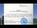 День на лысой горе. Севастополь - Крым 03.06.2018г