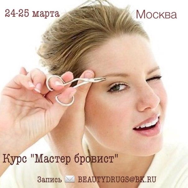 Виктория Моисеева | Москва