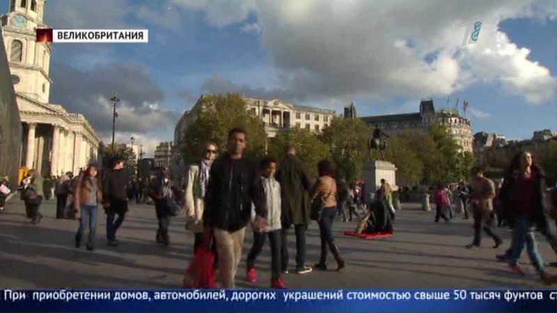Казахстанские миллиардеры могут оказаться под прицелом британских госорганов