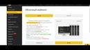 Ekrane Новый обзор на Лучший проект по заработку Биткоина Выводим 469к сатош