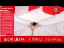 Шок Цена! Золотое кольцо и серьги с синими королевскими сапфирами и бриллиантами в Sunlight!