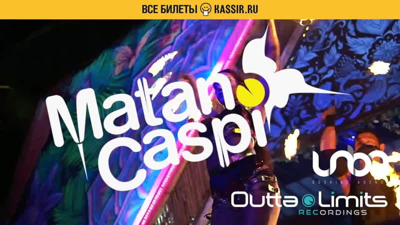 4.01 (ПТ) Matan Caspi ( Israel ) DJ LIST at Opera club