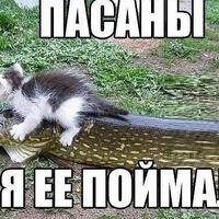 Герман Тунибабян, 19 февраля , Ессентуки, id214801405