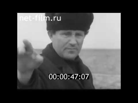 1976г. село Промысловка. Лиманский район. Астраханская обл