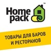 Home Pack
