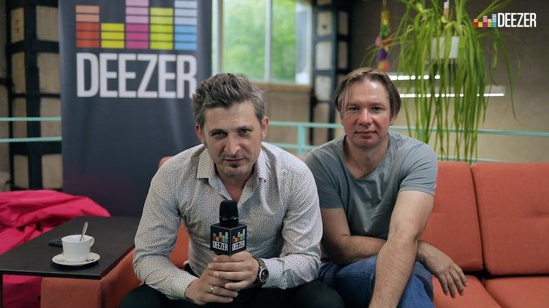 Ундервуд - интервью Deezer Meets