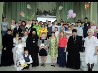 детский дом №6 Новосибирск  Пасха  епископ Филипп