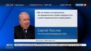 Новости на Россия 24 Посол РФ в США Россия не намерена передавать Сноудена американскому правосудию