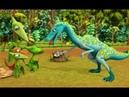 Поезд динозавров Бакки Масиаказавр мультфильм про динозавров