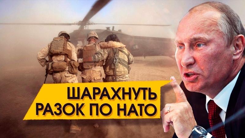 На государственной ГРАНИЦЕ России НАТО устроили настоящие учения