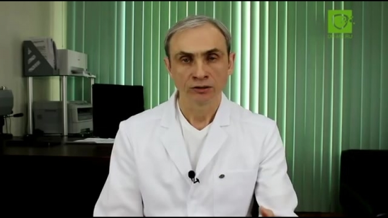 Диффузный токсический зоб (диффузно токсический зоб) ДТЗ щитовидной железы