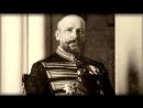 Трилогия лжи Станислава Говорухина. Россия, которую мы потеряли - Часть 4