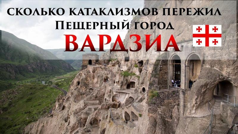 Внутри пещерного города Вардзиа. 12 век. Грузия. ვარძია. Средневековый монастырь.