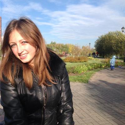 Ирина Алёшина, 10 сентября , Бердянск, id107951889