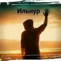 Анкета Ильнур Хисамутдинов