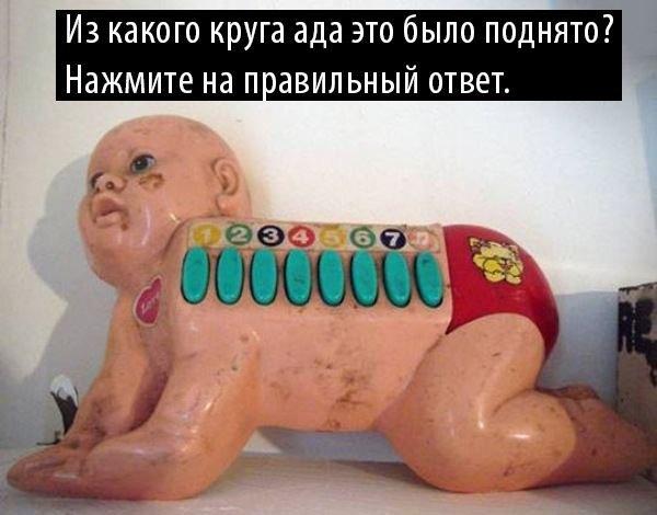 Мирный план Порошенко рассчитан до конца 2015 - начала 2016 года, - Чалый - Цензор.НЕТ 6105