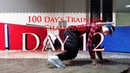 100 Day's Training Challenge. Day 12(B-Boy AVM)