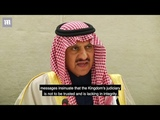 Saudi official dismisses Khashoggi inquiry as foreign interference