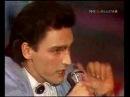Сталкер - Не плачь Алиса 1990