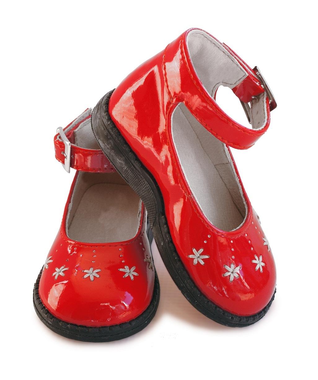 5485 моделей детской обуви в наличии, цены от 25 руб.