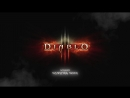 Diablo 3 Hard Core Marafon со зрителями До последней смерти 。゜ `Д´ ゜。
