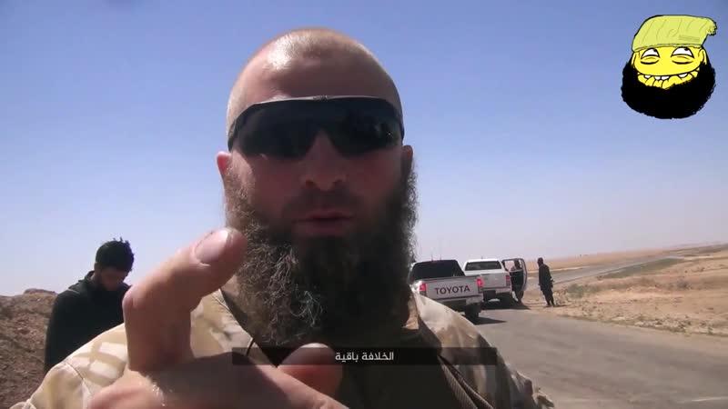 Напоминаем, что хотят эти кафиры, муртады или мунафики — не хотят, будет Бомж-Халифат, будет!