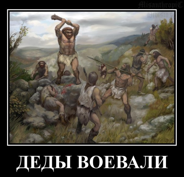 Оккупанты продолжают вызывать крымских татар на допросы в ФСБ, - Смедляев - Цензор.НЕТ 8466