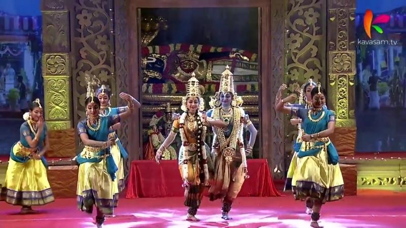 Vishnu and Lakshmi dance -Sri Rangamannar Andal II Kavasam Bhakthi
