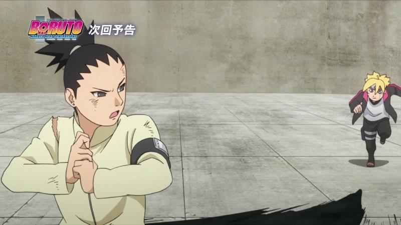 Боруто 59 серия 1 сезон - Rain.Death! [HD 720p] (Новое поколение Наруто, Boruto Naruto Next Generations, Баруто) Трейлер
