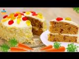Десерты  •  ИДЕАЛЬНЫЙ МОРКОВНЫЙ ТОРТ - ну, оОчень вкусный!