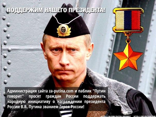 Стала известна первая 10-ка кандидатов в Раду от партии «Народный фронт» - Цензор.НЕТ 4455
