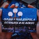 Вероника Курлыкина фото #19