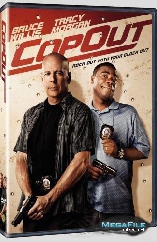 Двойной копец 2010 смотреть онлайн фильм бесплатно.