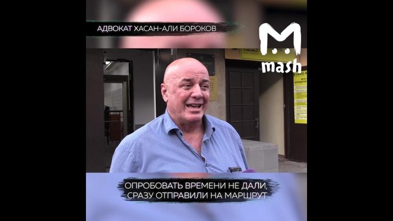 Водителя автобуса, сбившего людей в Мытищах, отпустили под подписку