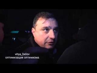 Депутат Регионов Арсен Клинчаев на Майдане #Евромайдан #Грушевского