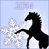 Подготовка к встрече Нового Года Лошади 2014.